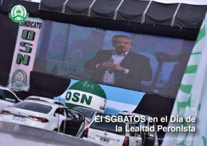 El SGBATOS en el Día de la Lealtad Peronista