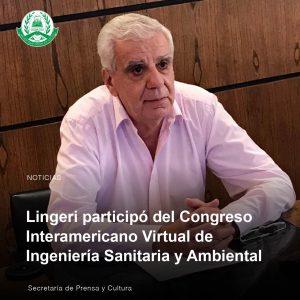 Lingeri participó del Congreso Interamericano Virtual de Ingeniería Sanitaria y Ambiental
