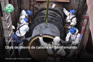 Lee más sobre el artículo Obra de desvío de cañería en San Fernando